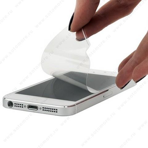 Пленка транспортировочная для iPhone SE/ 5s/ 5C/ 5 задняя белого цвета