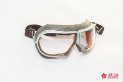 Летные довоенные очки