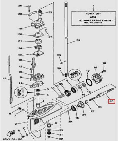 Вал горизонтальный для лодочного мотора F5 Sea-PRO(18-40)