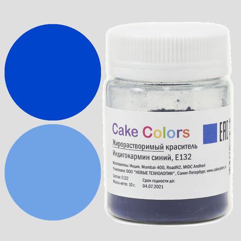 Жирорастворимый краситель Индигокармин Синий, 10г Сake Colors