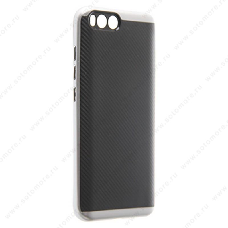 Накладка Spigen для Xiaomi Mi 6 серебро