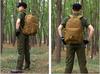 Тактический рюкзак Mr. Martin 5004 Khaki