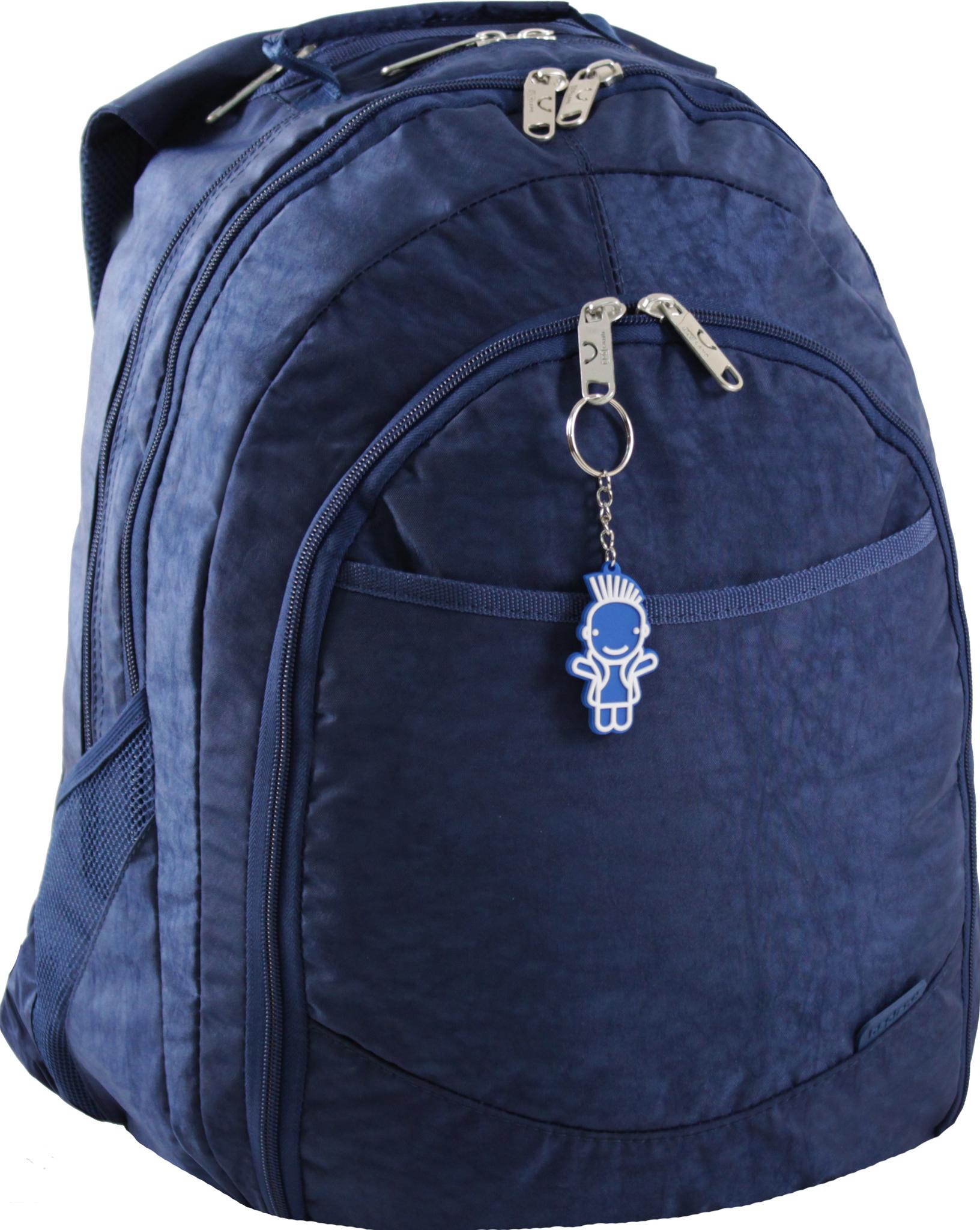 Городские рюкзаки Рюкзак Bagland Сити max 34 л. Синий (0053970) IMG_1359.JPG