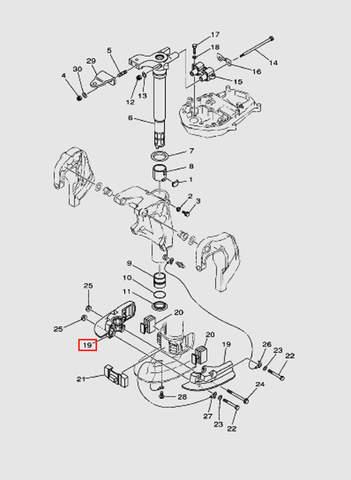 Крышка демпфера для лодочного мотора T40 Sea-PRO (20-19)
