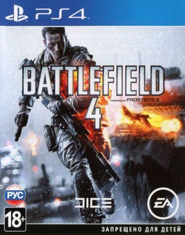 PS4 Battlefield 4 (русская версия)