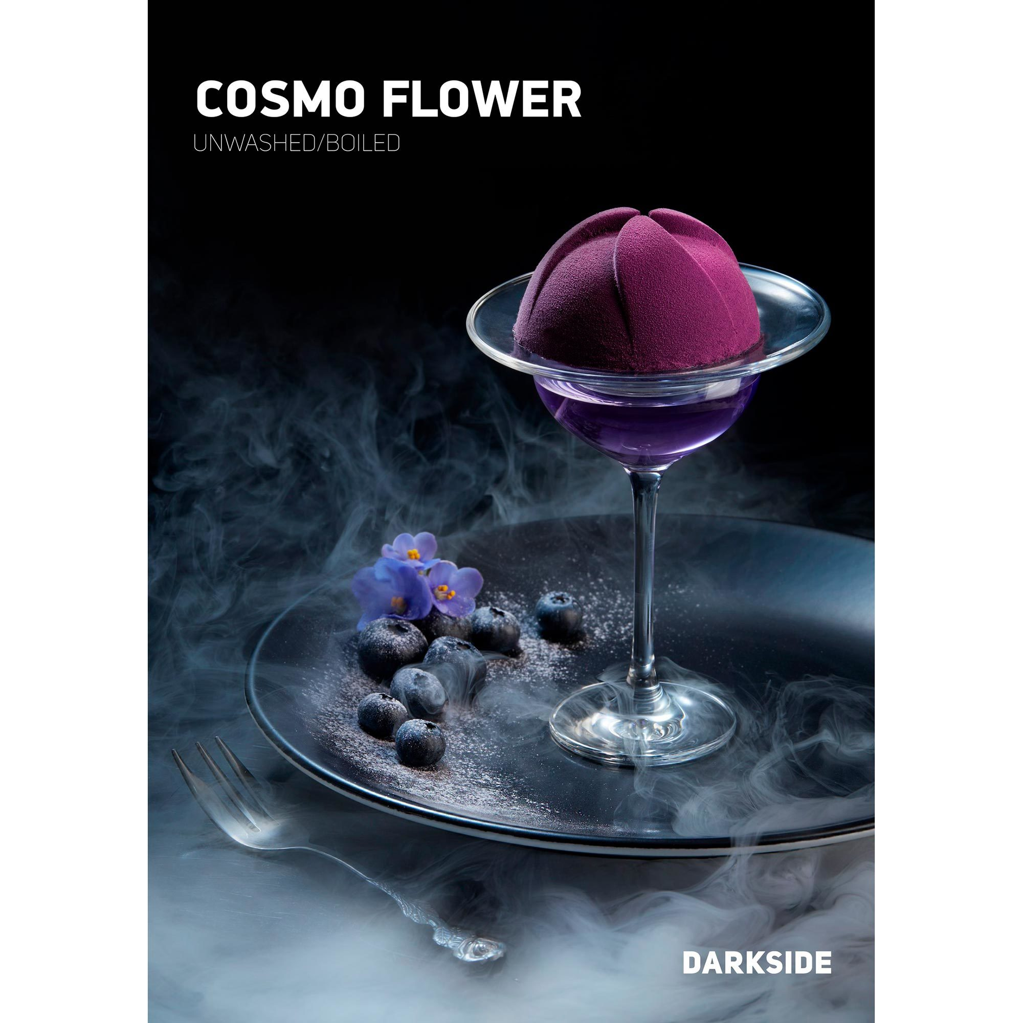 Табак для кальяна Dark Side Core 100 гр Cosmo Flower, магазин FOHM