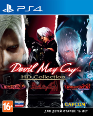 PS4 Devil May Cry HD Collection (русская документация)