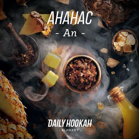 Табак Daily Hookah 60 г Ананас