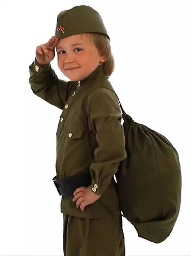 Вещмешок военный