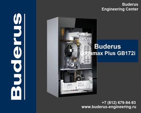 Buderus Logamax plus GB172-24iW Газовый Конденсационный котел Белый (открытый)