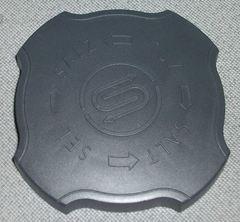 Крышка емкости для соли посудомойки Беко 1766560100