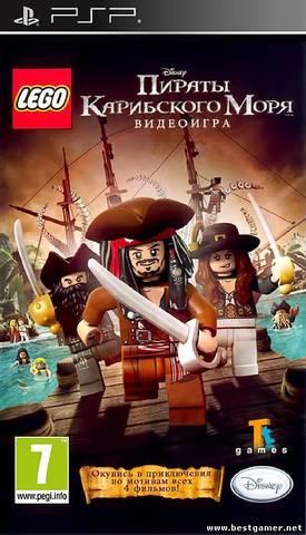 LEGO Пираты Карибского Моря: Видеоигра (PSP, русская документация, б/у)