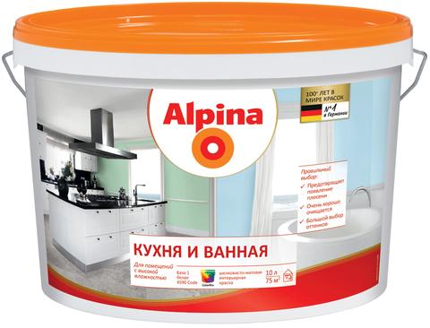 Alpina / Альпина Кухня и Ванная краска для влажных помещений