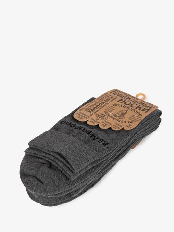 Мужские носки длинные серого цвета – тройная упаковка