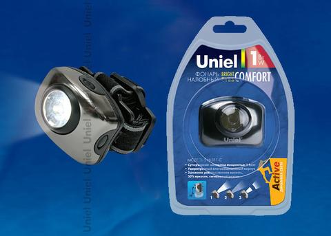 S-HL011-C Gun Metal Фонарь Uniel серии Стандарт «Bright eyes — comfort» (налобный фонарь), алюминиевый корпус, 1 LED, упаковка — кламшелл, 3хААА н/к