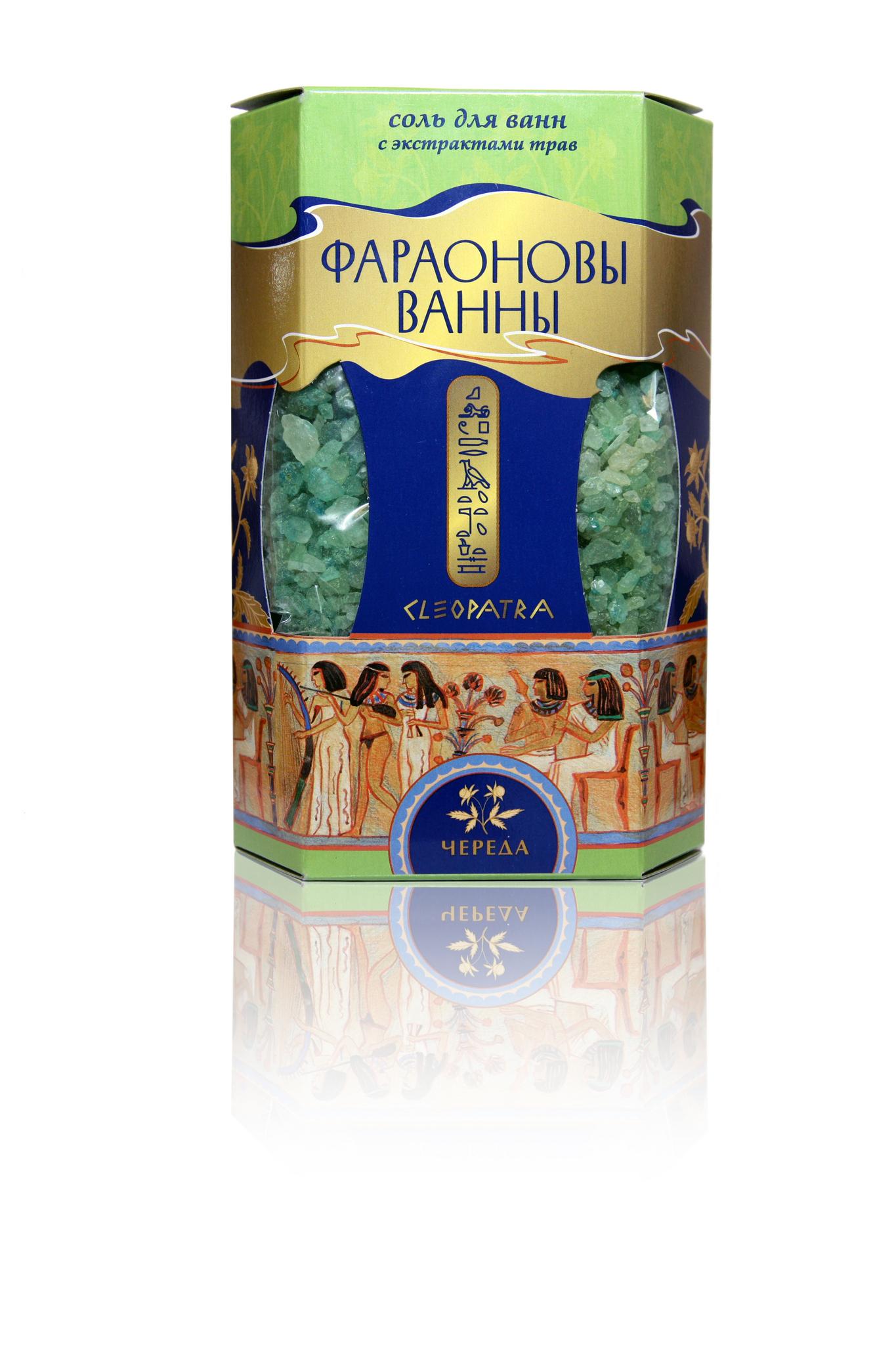 Фараоновы Ванны с чередой 500 г.