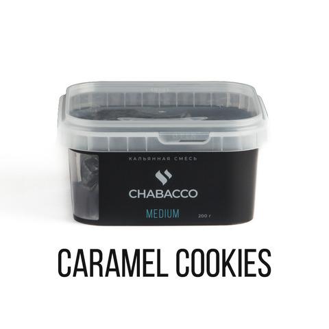 Кальянная смесь Chabacco Medium - Caramel Cookies (Печенье-Карамель) 200 г