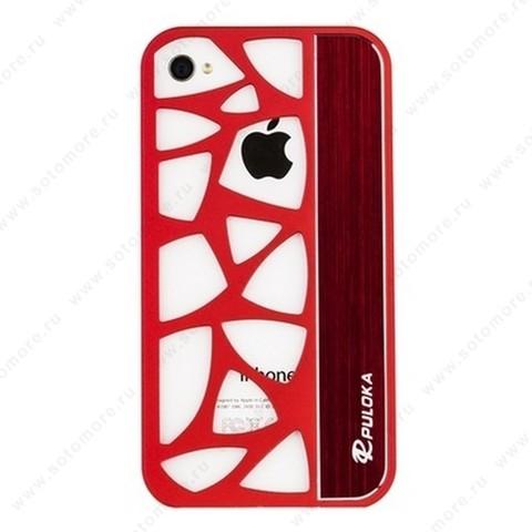 Накладка R PULOKA для iPhone 4s/ 4 с отверстиями красная