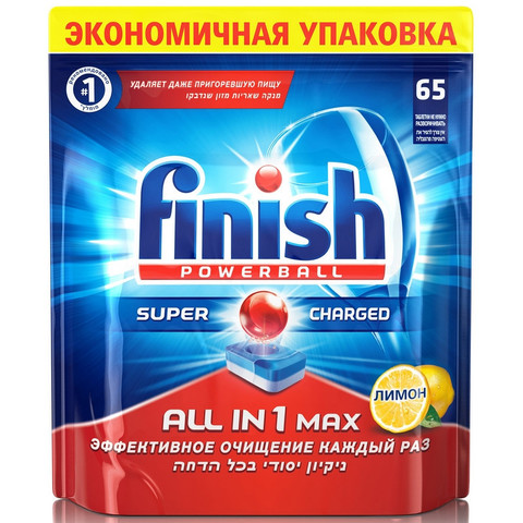 Таблетка для ПММ FINISH All in 1 Max Лимон 65 шт/уп