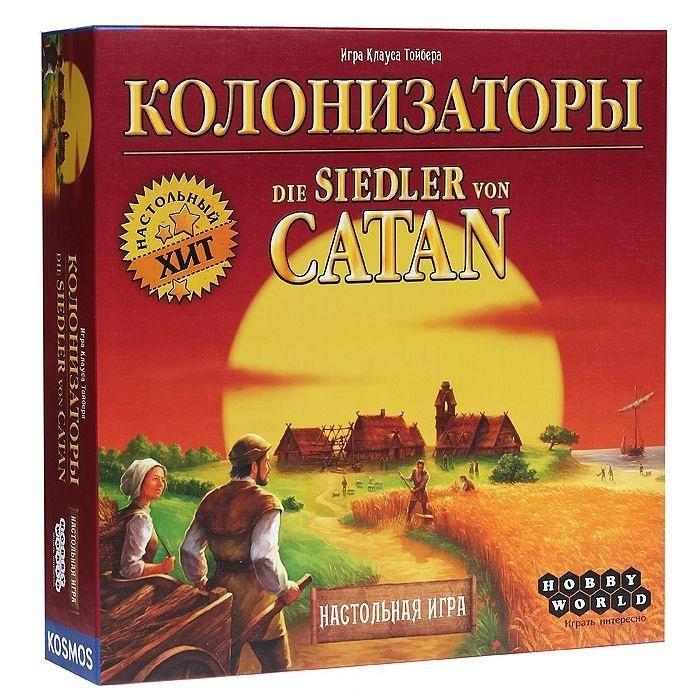 Настольная игра Колонизаторы (Catan 4-е издание)