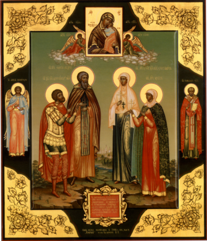 Икона святые Александр, Сергий, Елизавета и Юлия перед иконой Божией Матери Ярославская на дереве на левкасе мастерская Иконный Дом
