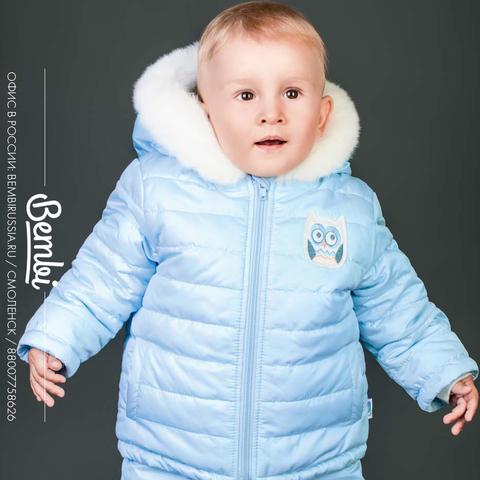 КС523 Костюм детский Зима