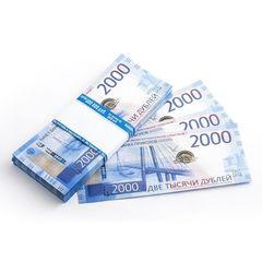 Шуточные деньги 2000 дублей