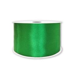 Лента атласная Зеленый, 7 мм * 22,85 м