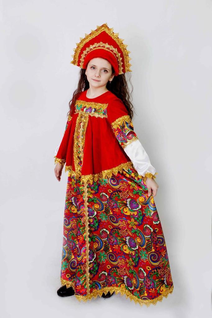 Карнавальный народный костюм