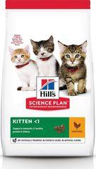 Hill's сухой корм для котят (курица) 1,5кг