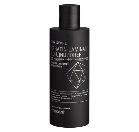 Кондиционер для поддержания эффекта ламинирования волос Conept, 250 мл