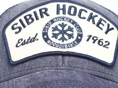 Бейсболка ХК Сибирь (подростковая)