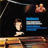 Vladimir Ashkenazy, Chicago Symphony Orchestra, Georg Solti / Beethoven: Piano Concerto No.4, Overture Leonore No.3 (LP)