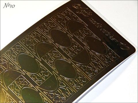 Стикер Arti Nails №10 GOLD