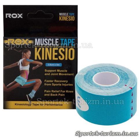 Muscle Kinesio tape, KT Tape) BC-5503-3.8 ширина 3,8 см, длина 5 м
