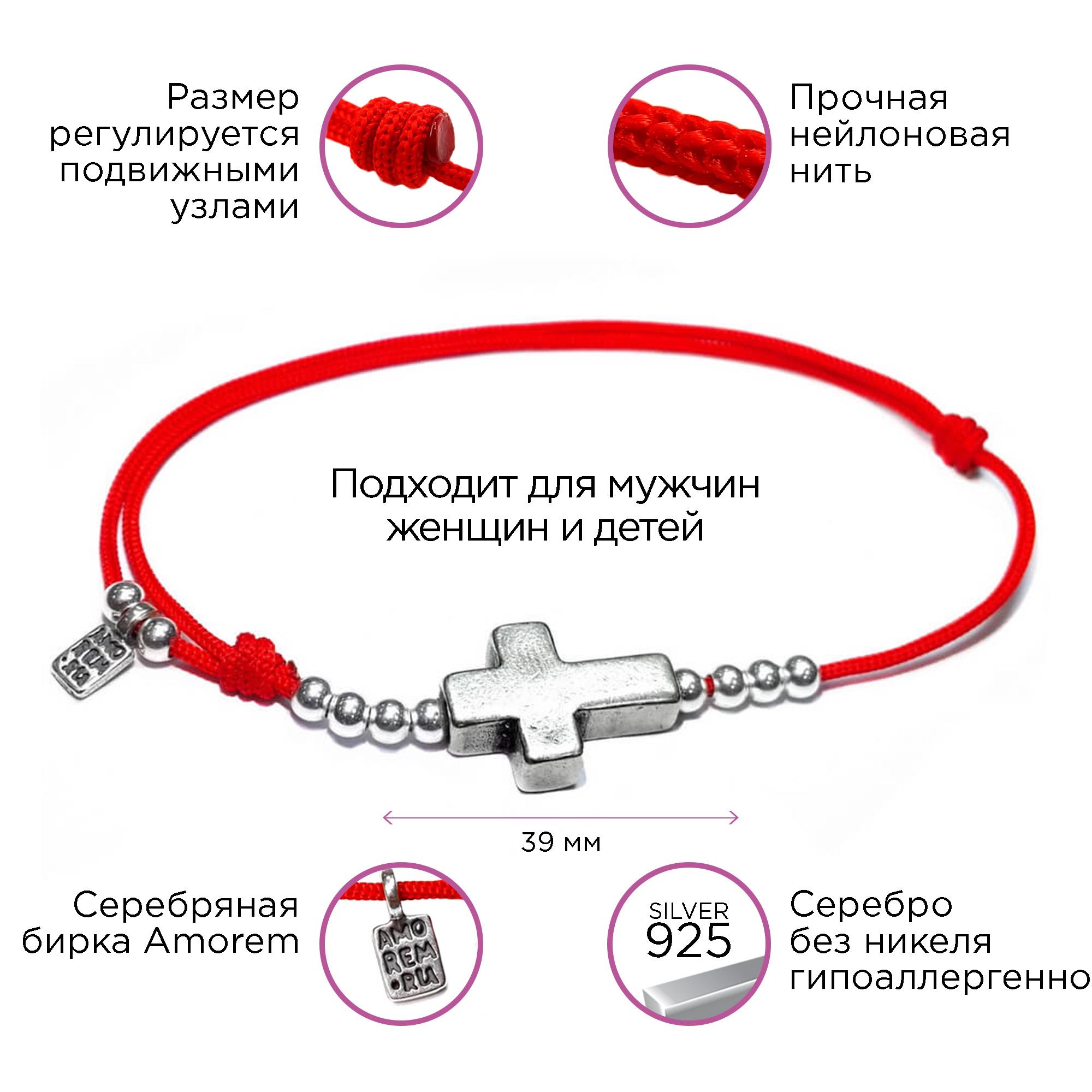 Cross Bracelet, sterling silver