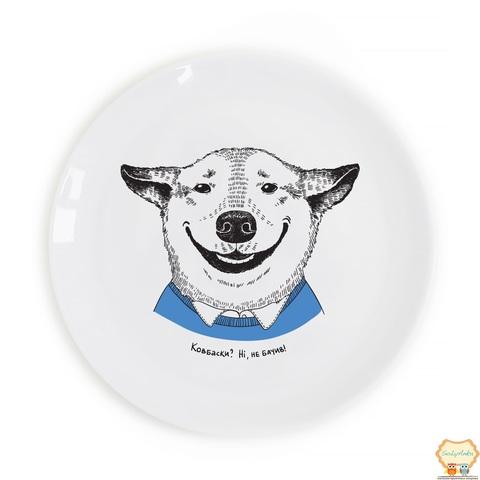 Тарілка Собака-Посмішака