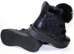 Модные черные кроссовки на меху