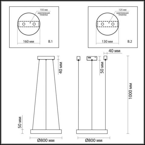 Подвесной светильник 3885/45LG серии BRIZZI