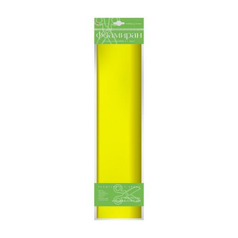 Фоамиран Альт желтый 50x70 см