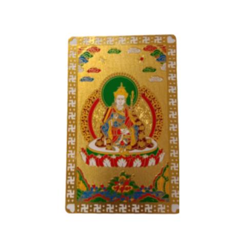 Металлическая карточка Гуру Ринпоче