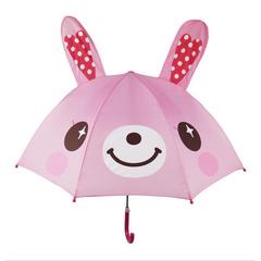 Детский зонт Мультяшка