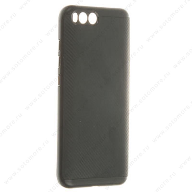 Накладка Spigen для Xiaomi Mi 6 черный