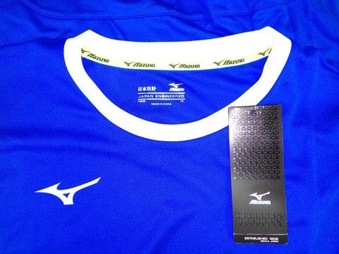 Форма волейбольная MIZUNO Authentic High Kyu Tee V2EB7001(62)