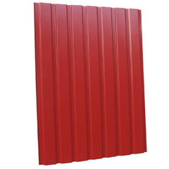 Профнастил С-8 (RAL 3011) коричнево-красный 1200х2000х0,5мм (2,4м2)