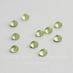 Кабошон круглый Чешское стекло, цвет - светло-зеленый, 3 мм, 10 штук