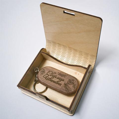 Деревянная (орех) именная флешка-брелок ДекорКоми 32 Гб USB 2.0 с гравировкой в подарок