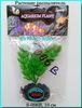 Растение Атман S-006B, 10см