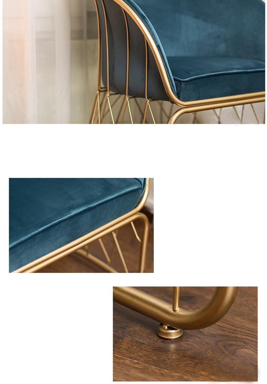 Кресло Seeri