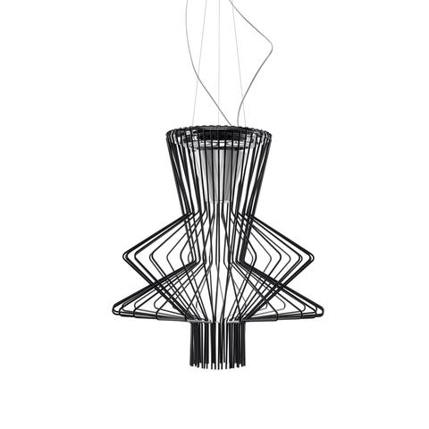 Подвесной светильник копия Allegretto Ritmico 2 by Foscarini (черный)
